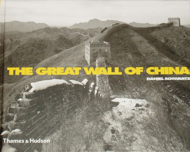 The Great Wall of China, by Daniel Schwartz